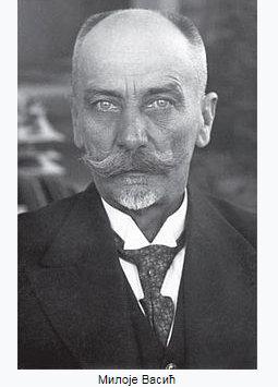 Miloje Vasić
